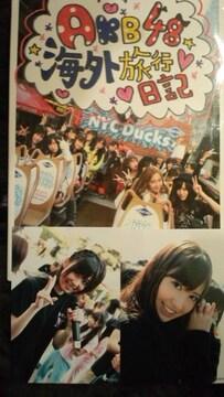 激安!超レア!☆AKB48/海外旅行日記生写真2枚付き!(小嶋・指原)