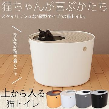 ねこ トイレ/wa★色選択