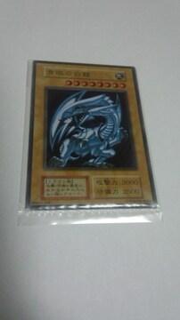 遊戯王 20TH ANNIVERSARY DUELIST BOX封入 青眼の白龍(ステンレス)