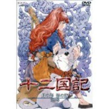 ■DVD『十二国記 全巻』ファンタジー小説原作 中国 豪華声優