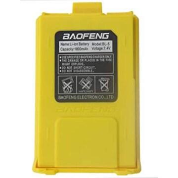 色イエロー BAOFENG UV-5R/5RA/5RB/5R Plus リチウム電池 バッテ