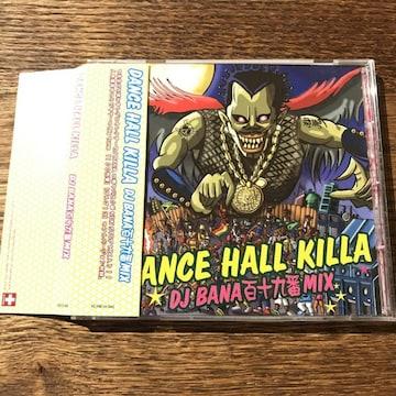 【DANCE HALL KILLA ~DJ BANA百十九番MIX~】