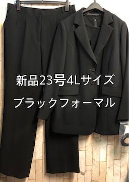 新品☆23号4Lブラックフォーマル喪服パンツスーツセット黒j844