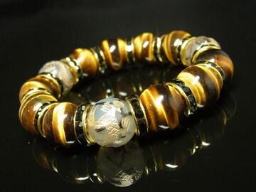 黄金皇帝龍ドラゴンアゲート×タイガーアイブレスレット 14ミリ数珠パワーストーン