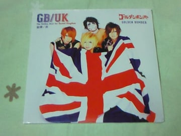 CD ゴールデンボンバー The Golden Best for United Kingdom 新品