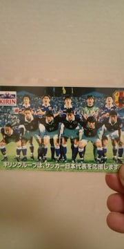 日本代表 キリン テレホンカード