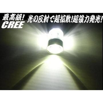 送料無料!12V24V兼用T20ウェッジ白色/CREE製SMD-LEDダブル球/2個