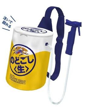 ☆送料無料☆キリン  のどごし なかよしサーバー(^o^)非売品