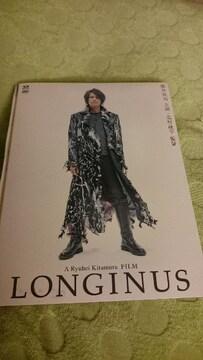 櫻井敦司 主演「LONGINUS」限定DVD/BUCK-TICK