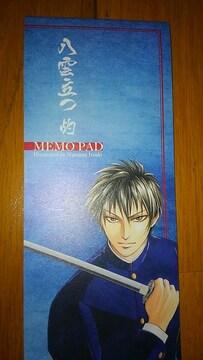 八雲立つ 灼 MEMO PAD 5冊+オマケ