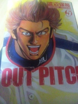 【送料無料】OUT PITCH 全5巻完結セット《野球コミック》