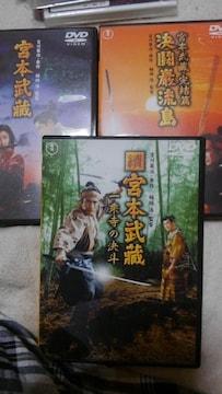 宮本武蔵三本セット DVD BOX 三船敏郎 八千草薫 小冊子付き