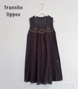 【franche lippee 】リボン刺繍ワンピース フランシュリッペ