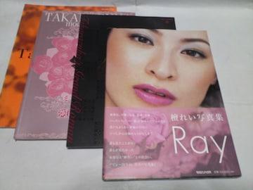 元宝塚 檀れい写真集「Ray 」 と宝塚公演パンフレット3冊