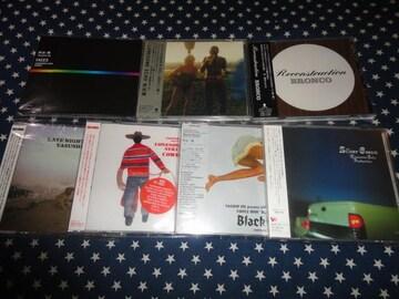 井出靖(LONESOME ECHO STRINGS/PRODUCTION) 7枚セット 廃盤