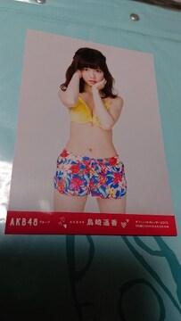 島崎遥香オフィシャルカレンダー2015生写真