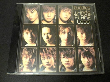 W-inds. FLAME  Lead CD buddies