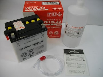 (926)GSX400EザリGSX250Eザリユアサ製高品質バッテリー