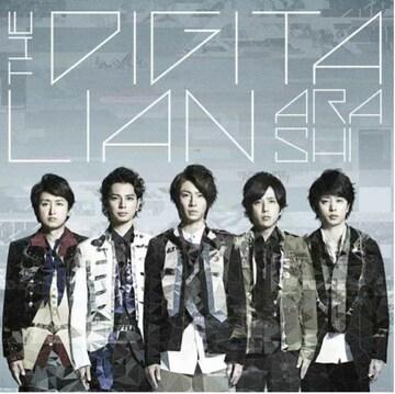 完売!超レア!☆嵐/THE DIGITALIAN☆初回盤/CD+DVD☆新品未開封!!