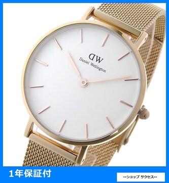 新品■ダニエル ウェリントン レディース 32mm腕時計 DW00100163