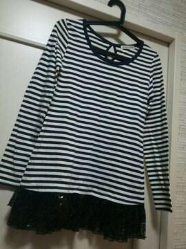 ジャイロホワイトM-L裾ラインストーン付きフリルカットソー長袖