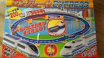 ロングレールEXPRESS新幹線/タイプB 500系タイプ