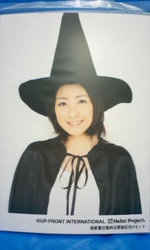 福家書店新宿サブナード・L判1枚+2L判1枚 2009.10.18/清水佐紀