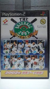 PS2  THE BASEBALL 2002 バトルボールパーク宣言