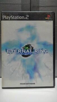 PS2 エターナルリング(ETERNAL RING)