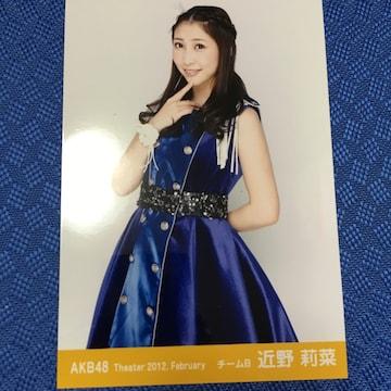 AKB48 近野莉菜 2012.February 生写真