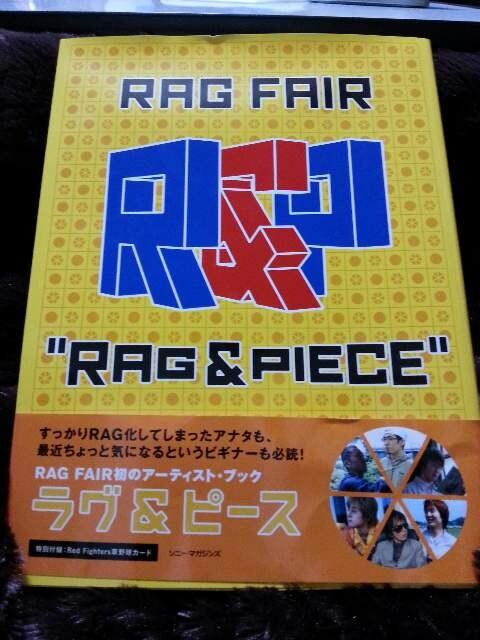 RAGFAIR RAG&PIECE アーティストブック  < タレントグッズの