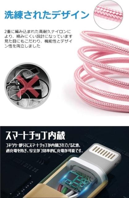 TypeC/新品☆2m急速充電USBケーブル/ピンク < 家電/AVの