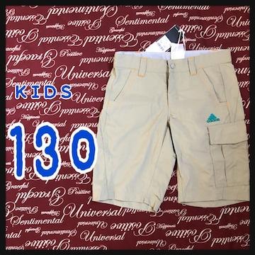【adidas】130・カーゴハーフパンツ新品/MCD702-005