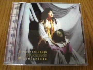 石岡美紀CD「ストーン・イン・ザ・ラフ」廃盤●
