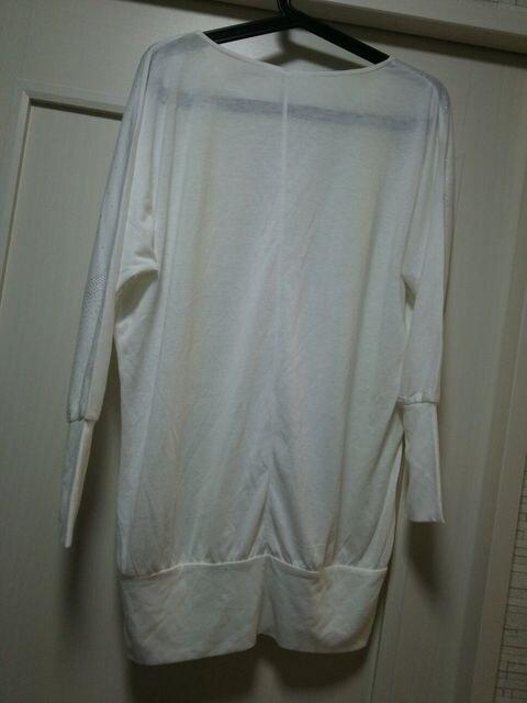 キラキラシルバーラインストーンビジュー付きドルマンスリーブ白 < 女性ファッションの