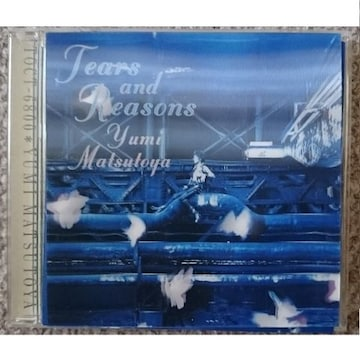 KF 松任谷由実 TEARS AND REASONS