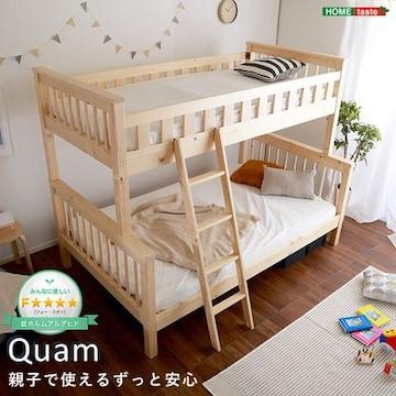 高級天然木パイン材使用2段ベッド HT-0715-NA ナチュラル