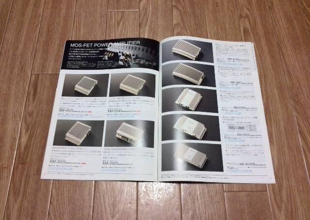 ソニー SONY ディスクドライビング カーオーディオカタログ '95.5 < 自動車/バイク