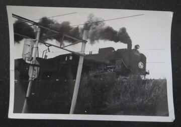 呉線で急行「あき」を牽引する C59164