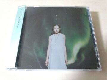大久保海太CD「ギン」長澤瞳 廃盤●