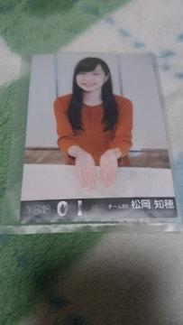 AKB48 0と1間松岡知穂特典写真