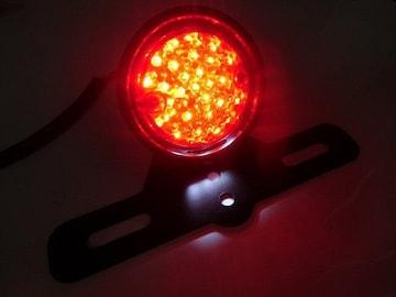 送料無料 バイク 汎用 LEDテール ナンバー取付ステー付