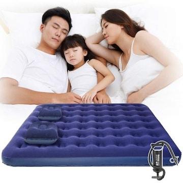 エアーベッド 簡易ベッド サイズ 約幅205×奥行152×厚さ22cm