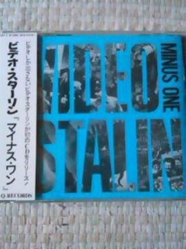 ビデオスターリンVideo Stalin  -1(Minus One)  CD