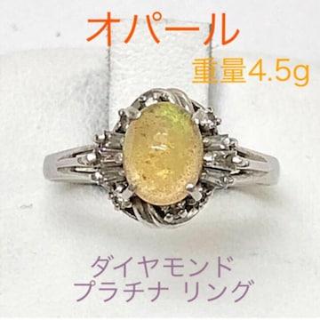 オパール ダイヤモンド プラチナ リング