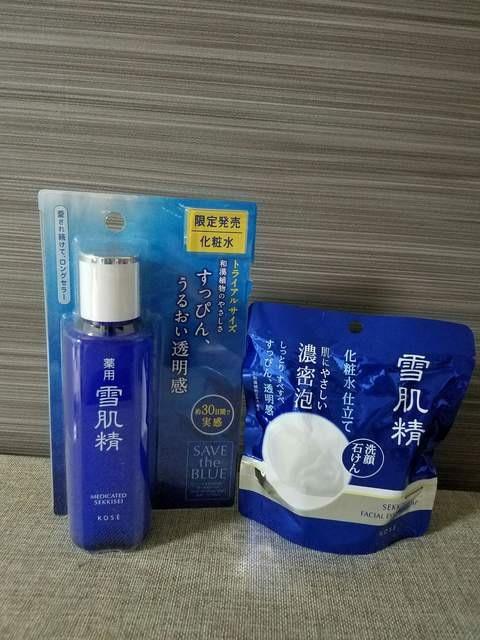 新品★雪肌精★化粧水&洗顔セット < ブランドの