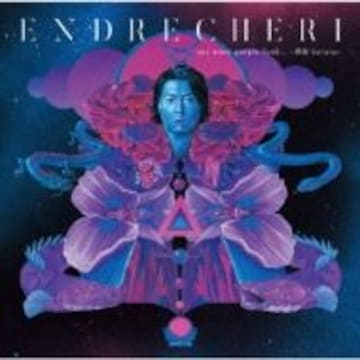 即決 ENDRECHERI one more purple funk... 初回A 新品