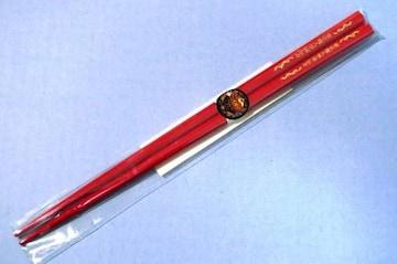 ●新品●DS 東京魔人學園伝奇 十周年記念 魔人箸★