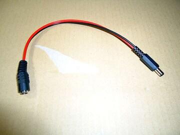 ハンドメイド 電源極性変換ケーブル