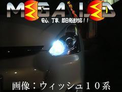 mLED】パッソM700A系ハロゲン車用/ポジションランプ超拡散6連ホワイト